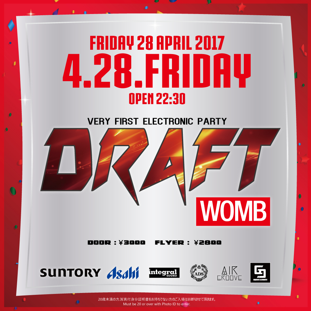 draft event womb
