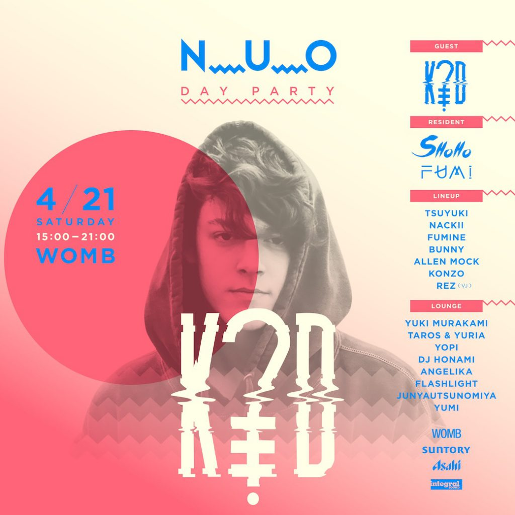 n u o presents k d day party event womb